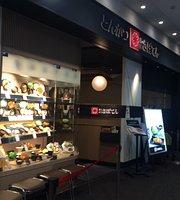 Shinjuku Tonkatsu Saboten Shonan Terrace Mall