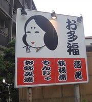 Otafuku Edagawa