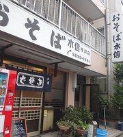 Mizushina