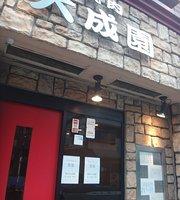 Taisei-En