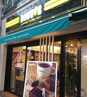 Doutor Coffee Shop, Sendai Clis Road