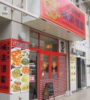 Chinese Restaurant Miraku Shuka