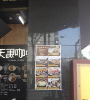 Temma Curry Shinyokohama