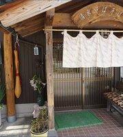 Shimizusobasobatoge