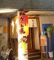 All Private Room Seats Kyushu Restaurant Kakomian Kumamoto Shimotori