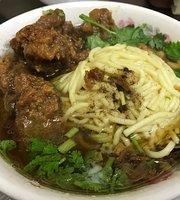 Fengyuan Miao Dong Qingshui Noodles With Crispy Pork Rib