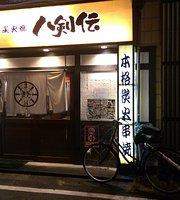 Hakkenden Izumi Sano