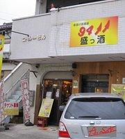 Kushiage Izakaya Mosshu