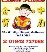 Golborne Chinese Kitchen
