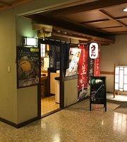 Yashokudokoro Isobetei