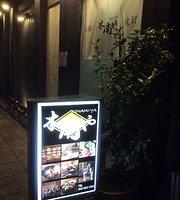 Kurobuta Berkshire Pork Shabu-Shabu And Shochu Tavern Kinamiya Yokohama Bashamichi