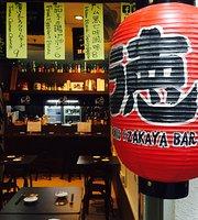 徳 Toku Izakaya Bar Singapore
