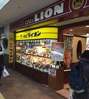 Ginza Lion Odori Chikagai