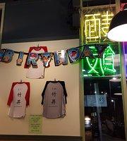 Harrison Cafe
