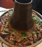 Yaan Shaguo Restaurant