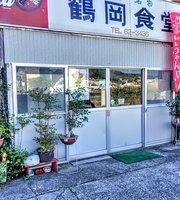 Tsuruoka Dining
