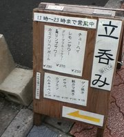 Kidofuji