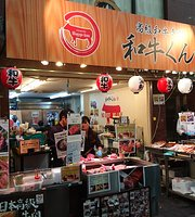 Kuromon Market Wagyu-kun