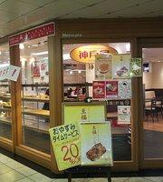 Fresh Bakery Kobeya, Takadanobaba Metropia