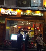 Chinese Restaurant Bao and Noodle