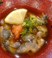 Kaisen Umaimonya Hamakaidoh Kajiyacho
