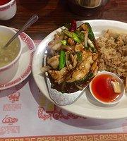 China Village Chinese Restaurant
