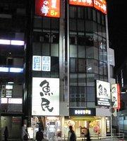 Seafood Tavern Hana-No-Mai Kitano