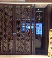 吉品海鲜餐厅 南港店
