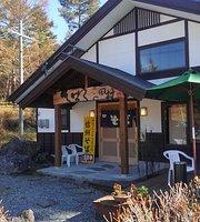 Shinshu Soba Tamura
