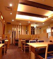 Inadaya Nihonbashi ten