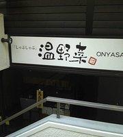 Shabu-Shabu Onyasai Omori