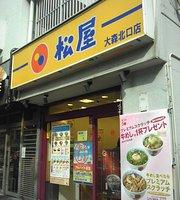 Matsuya Omori North Entrance