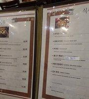 Restaurante Kaya