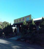 Cui Gu Restaurant