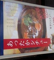 Kuidon Restaurant C-One