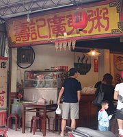 Shou Ji Cantonese Porridge