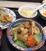 Oitate Matsui Yamate