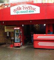 Surbhi Restaurant