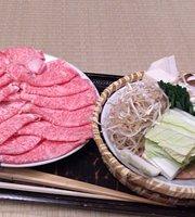 Shonan Tonbi, Kannai Bashamichi