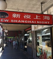 New Shanghai Night Restaurnt