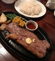 Okinawa Steak