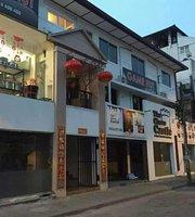 Makye Ame Chinese Restaurant
