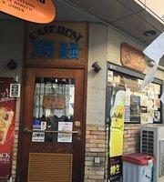 Cafe & Resto Shiosai