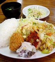 Chinese Food Chukaro