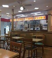 Holly's Cafe Izumiya Rokujizo