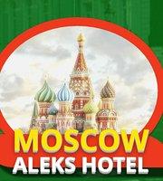 HOSTEL ALEKS (Moscú, Rusia) - Opiniones y comparación de
