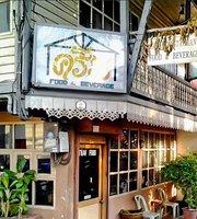 Cream Restaurant
