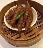 TaiXing Restaurant (HuanQiu Gang)