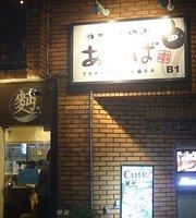 Yakiton Bar Aoba