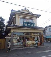 Kashiwayamonakaten